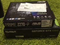 Asus z270-p +Intel celeron3930(4.5)
