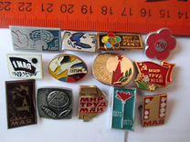 Значки 1 мая СССР Коллекция