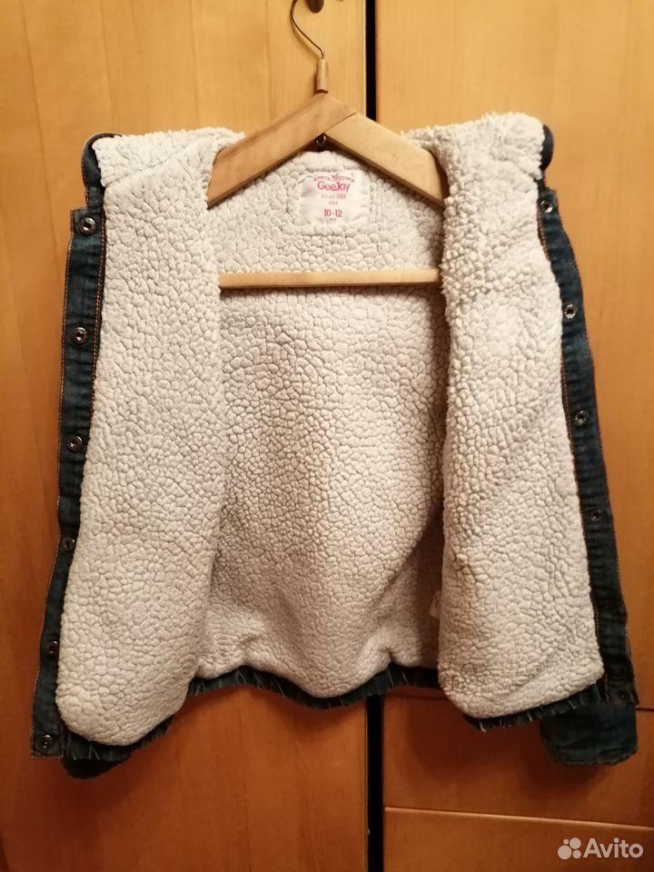 Куртка  89120508266 купить 4