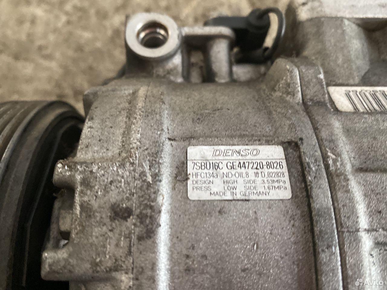 Компрессор кондиционера бмв Е39 Е46 Е38 М54  89260260000 купить 2