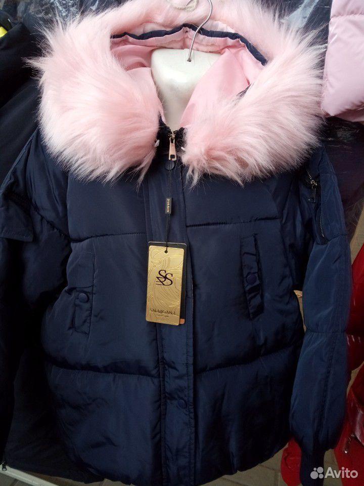 Куртка зимняя  89063828753 купить 1