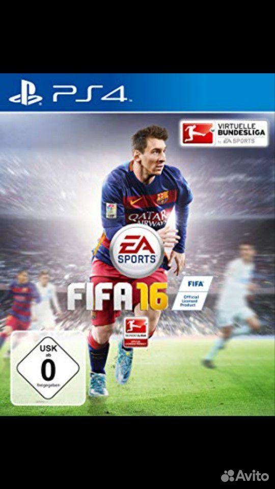 Fifa 16 для ps 4  89521180616 купить 1