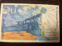 50 франков 1997 года