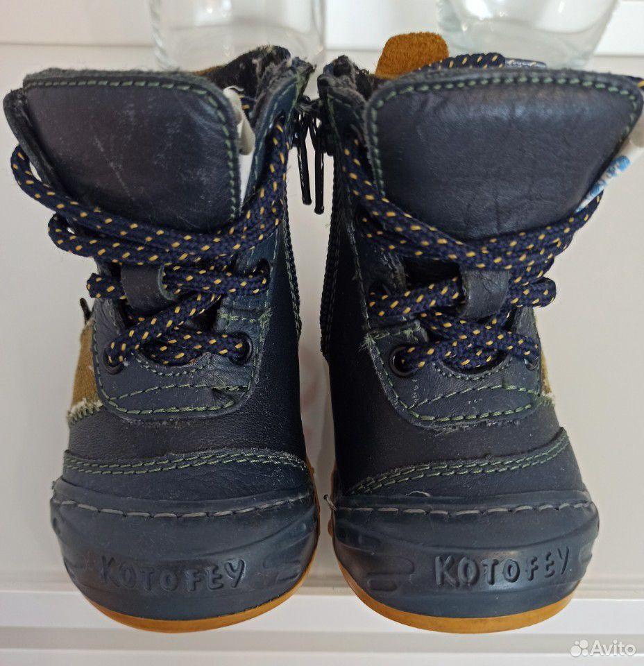 Детские ботинки 19 р