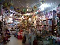 Продаю готовый магазин игрушек