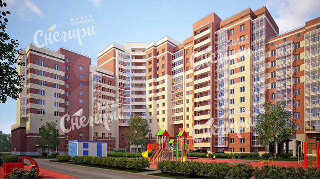 недвижимость Северодвинск проспект Труда 61
