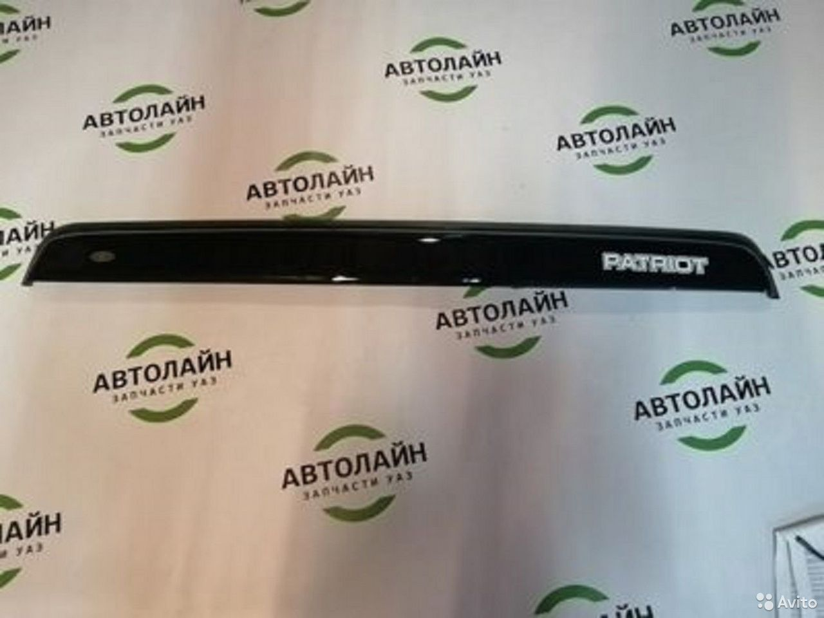Дефлектор заднего стекла УАЗ Патриот (вставной)