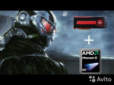 Комплект мат плата + процессор phenom + Память 4гб